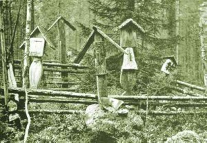 Old believer crosses in Karelia